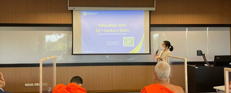 10_21th century's skills in Education_201223_2