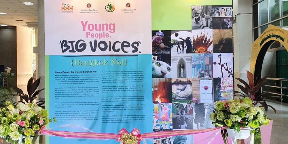 01_MUIC_siriraj_unveil_bangkoknoi_photo_exhibition