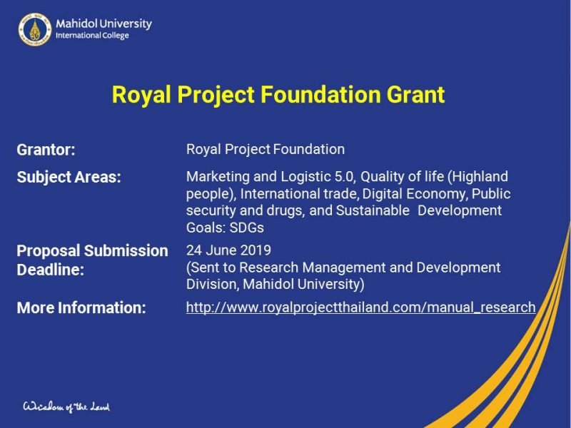 Royal Project foundation grant