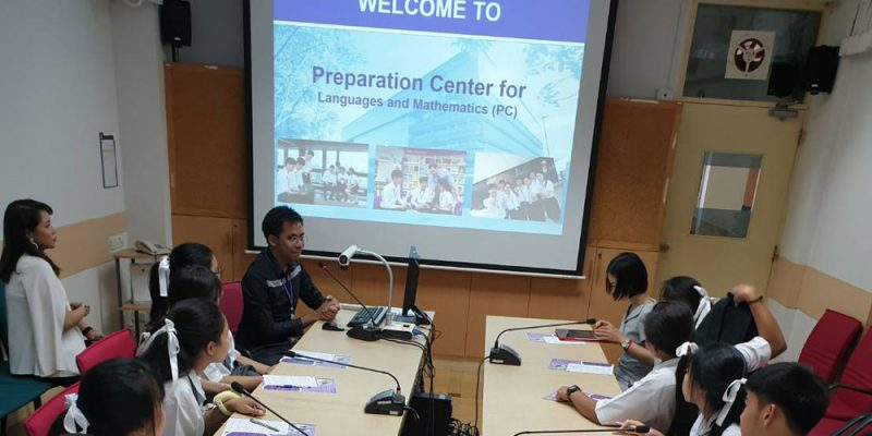 MUIC Welcomes Sarasas Witaed Ratchaphruek School