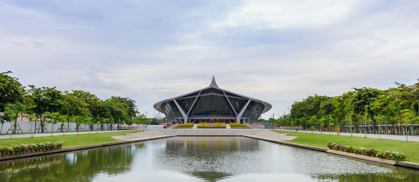 Prince Mahidol Hall (มหิดลสิทธาคาร)