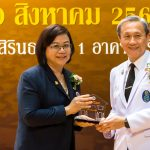 MUIC Dean Receives Siriraj Award of Honor 2018