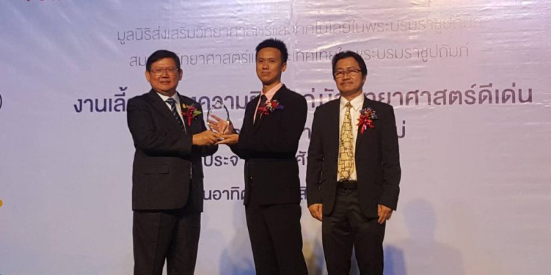"MUIC Biomedical Science Alumnus Receives ""Young Scientist Award 2019"""