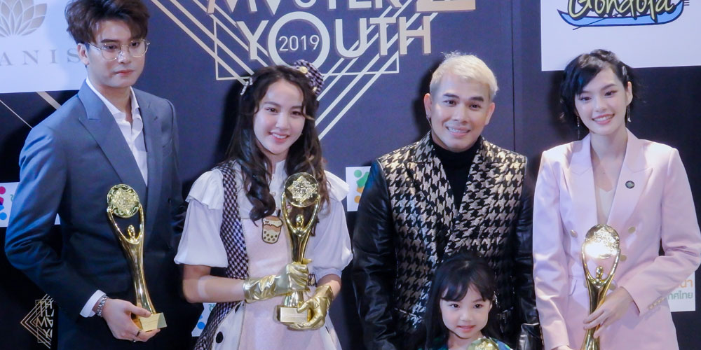 Cherprang Receives Thailand Master Youth 2019 Award