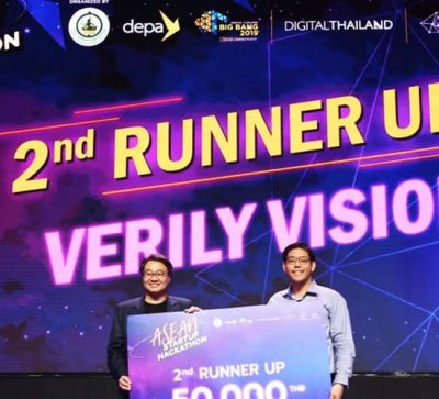 Finance Alumnus is 3rd Runner-up in Business Startup Contest