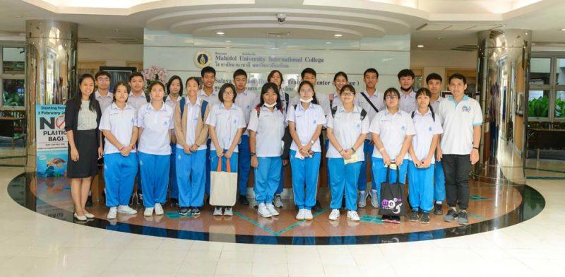 MUIC Welcomes Phuket Wittayalai School