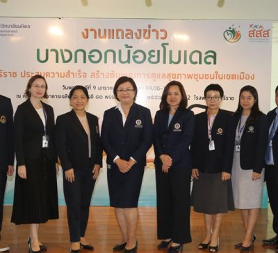 MUIC Executives and Researchers Join Press Con for Bangkok Noi Research Project
