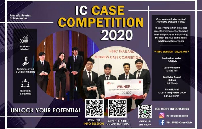 1000_IC-Case-Competition