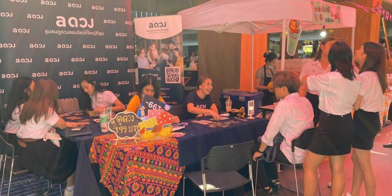 IC Festival Attracts 1,500 Students