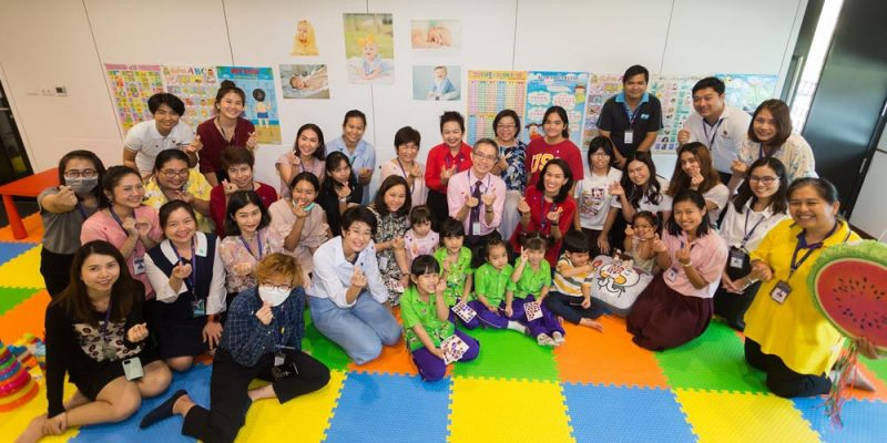 MUIC Now Offers Playroom for Employees' Children