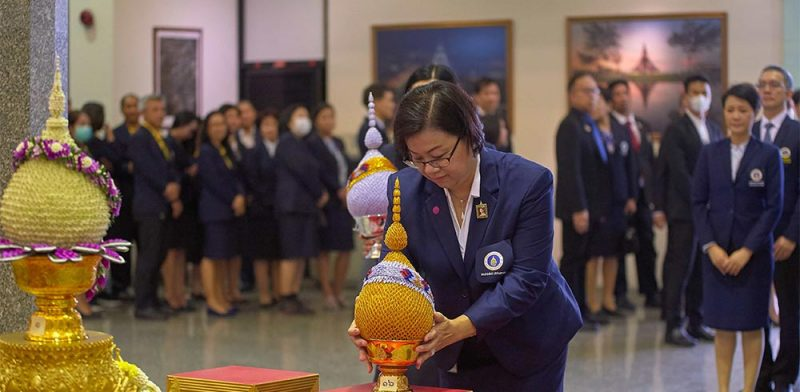 51st Anniversary of Royal Granting of Mahidol University's Name