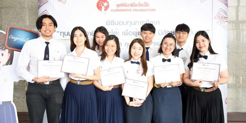 Science Students Given Ajinomoto Scholarship Grants