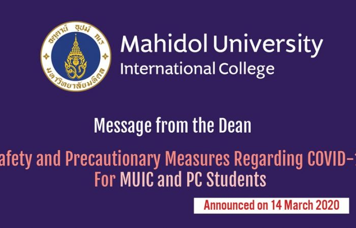 1000-mar14-Message-student