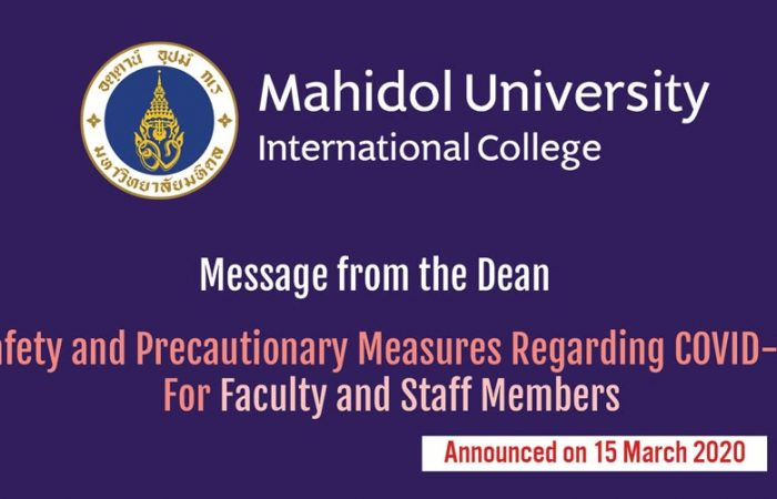 1000-mar15-Message-staff