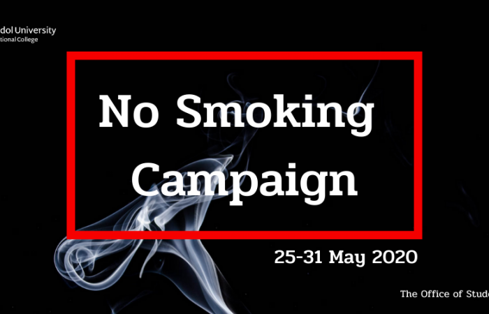 No Smoking Campaign New