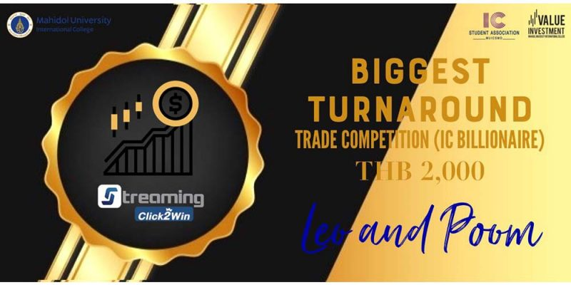 IC Billionaire Trading Competition