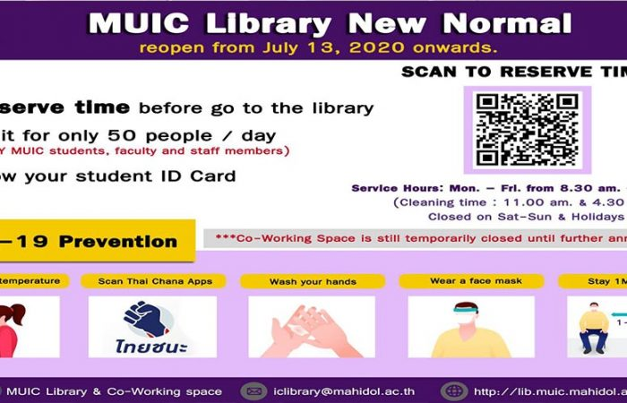 1000_Library_new_normal94254