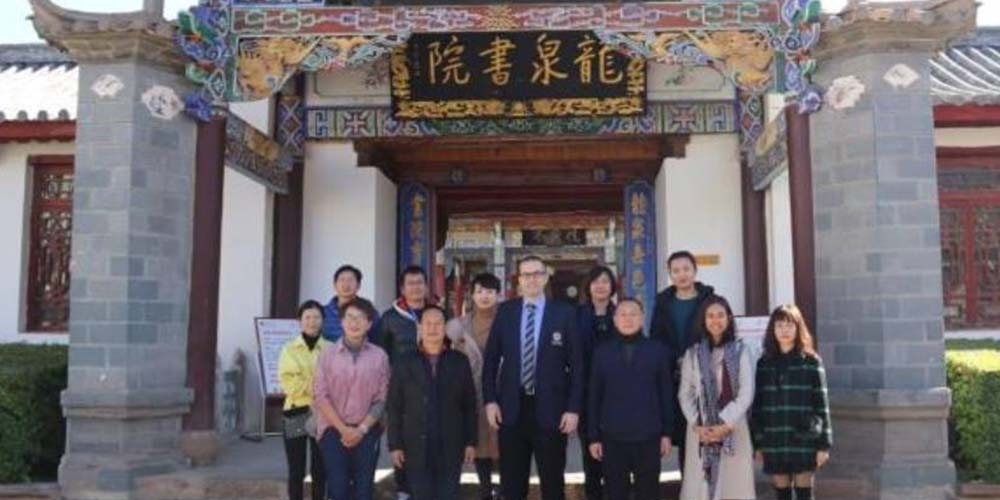 MUIC delegation paid a courtesy call on Dean of YNU-IESC, Yunnan University