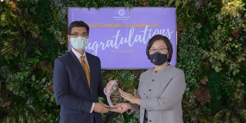 MUIC Honors 2019 Outstanding Alumni Awardees