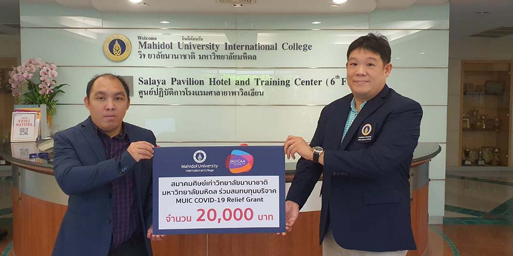 MUIC Alumni Association Donates to Hospitals and College's COVID-19 Relief Grant