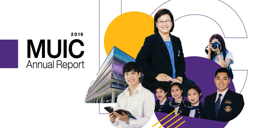 Annual Report 2019 Now Available
