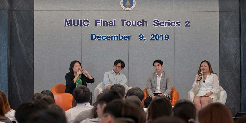 final_touch_01