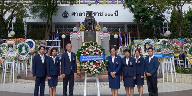 Commemorating Prince Mahidol Day