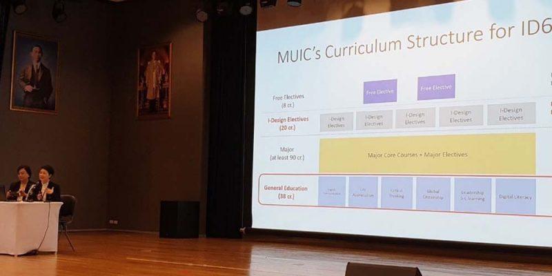 Executives Present MUIC Academic Programs at MUIDS