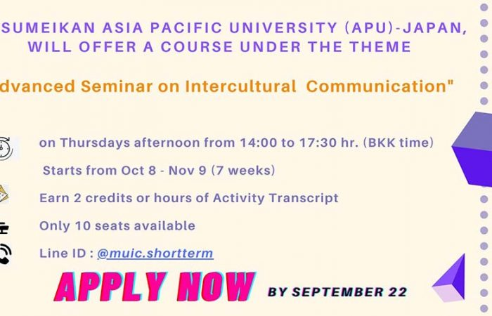 Online Course with Ritsumeikan Asia Pacific University – Japan