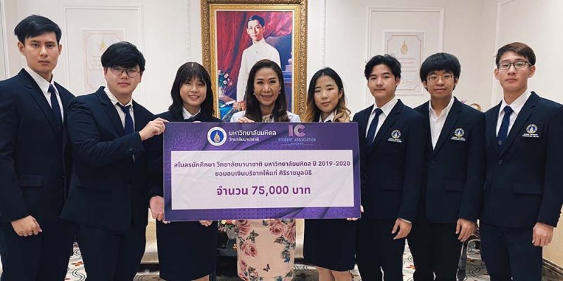 MUIC Student Association Donates to Siriraj Foundation
