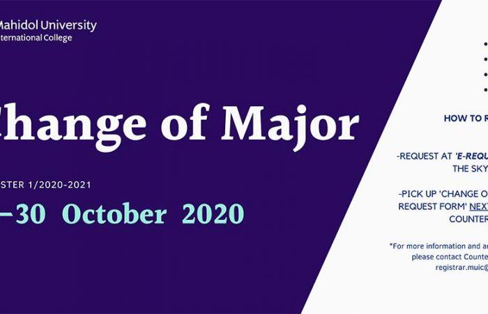 1000_Change of major T1 Y20-21