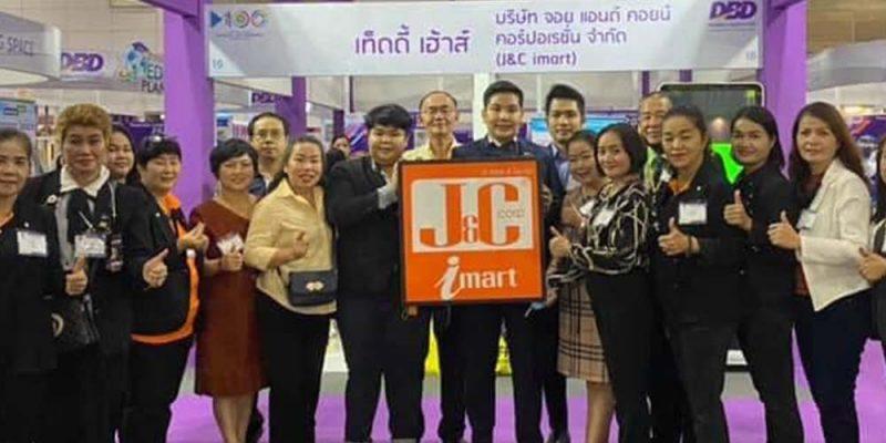 "Alumnus' Business Receives ""Best Retail Franchise 2020 Award"""