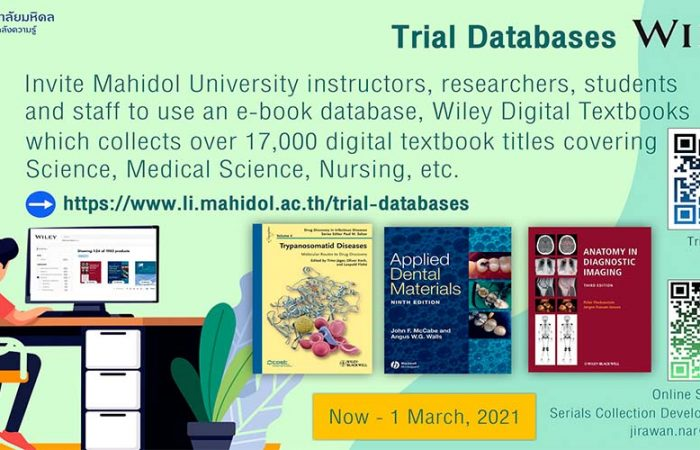 1000-trial-wileytextbook-eng