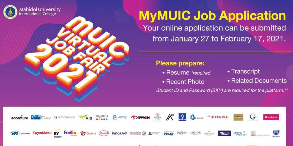 MyMUIC Job Application