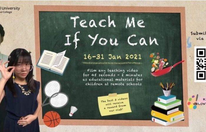 1000_teachme