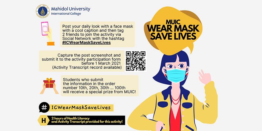 IC Wear Mask Save Lives