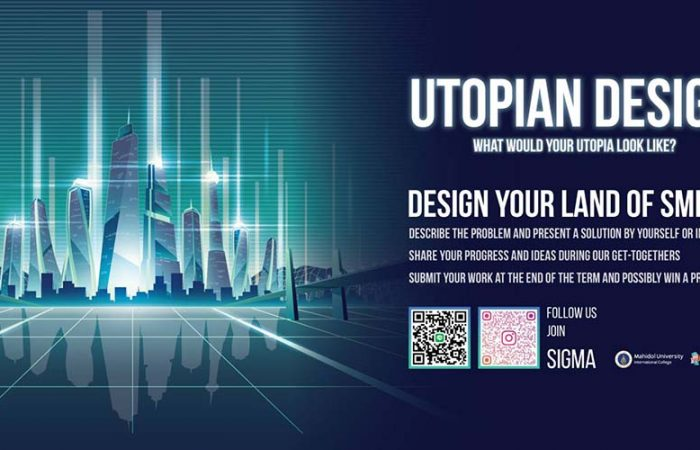 UtopiaDesign
