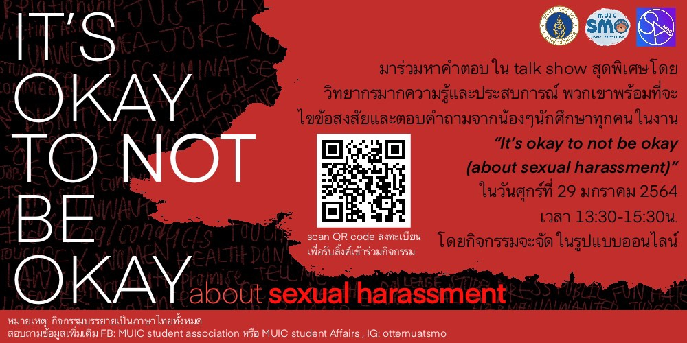 It's okay to not be okay (about sexual harassment)