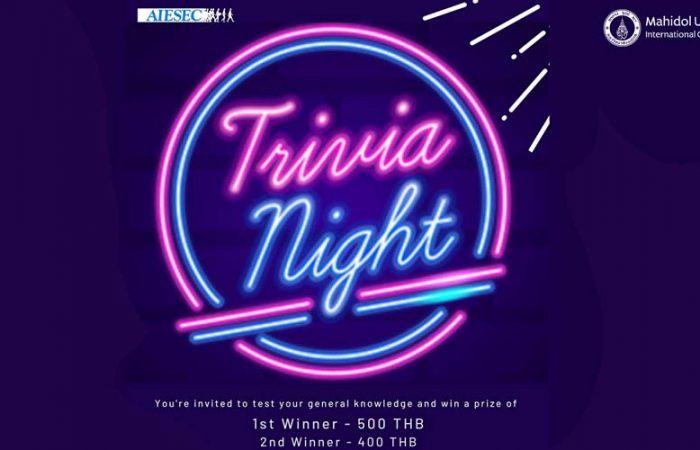 1000_trinia_night
