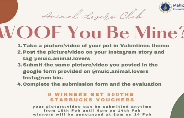 1000_woof_you_be_mine