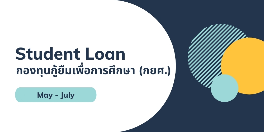Student loan banner