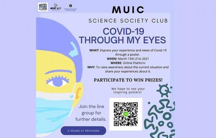 1000_covid-eye