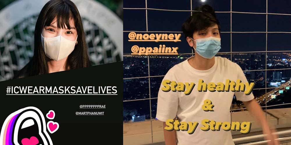 """""""Wear Mask, Save Lives"""""""
