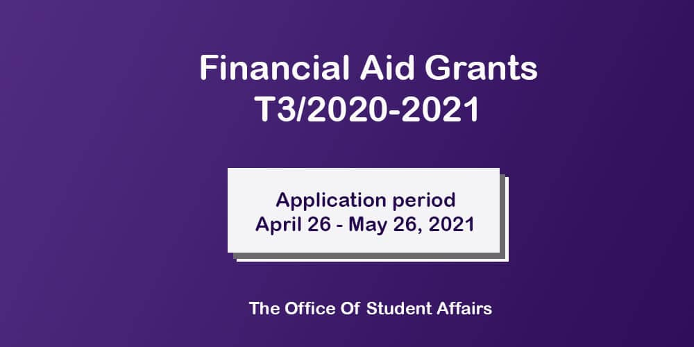 Banner Financial Aid Grants T3_2020-2021