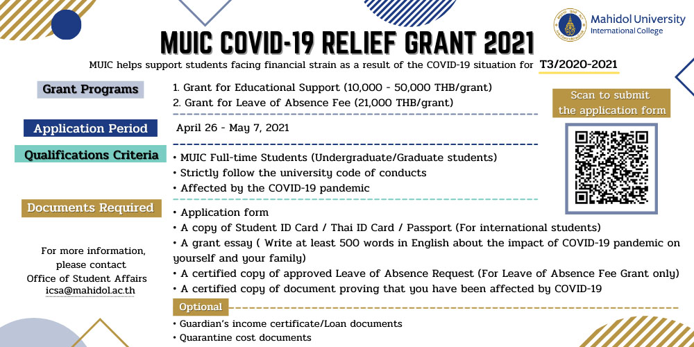 MUIC COVID-19 Relief Grant 2021 T3/2020-2021