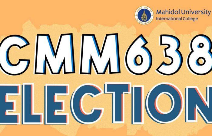 1000_CMM638election