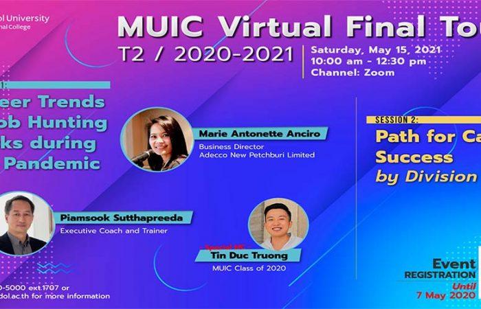 1000_MUIC Virtual Final Touch