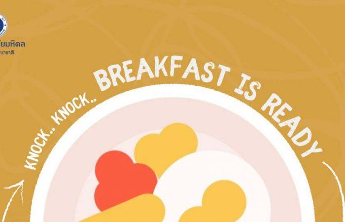 1000_breakfast