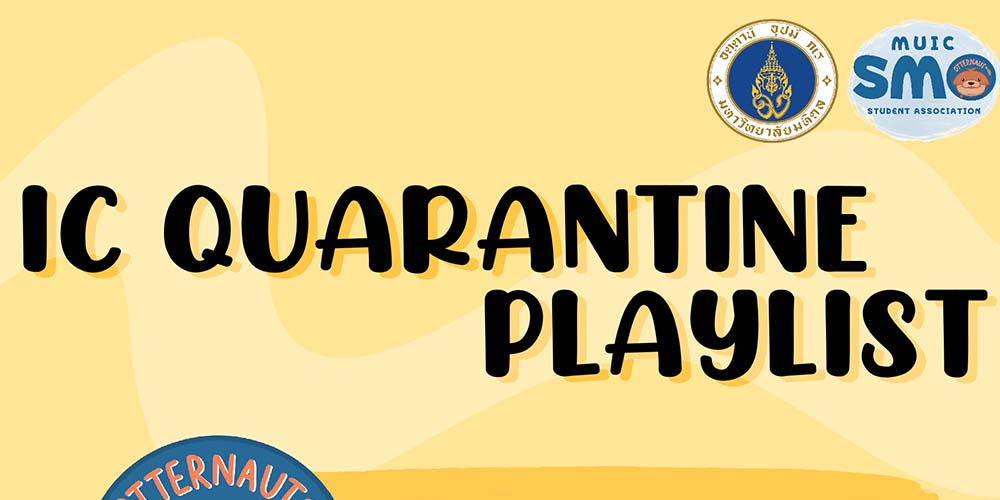 IC Quarantine Playlist