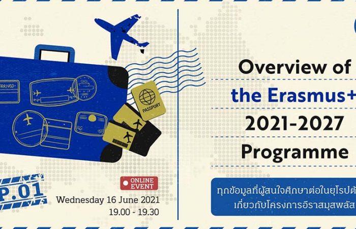 1000_overview_Erasmus